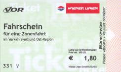билет на одну поездку в венском транспорте