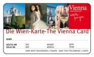 венская карта билет для туристов